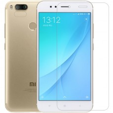 Jual Nillkin Tempered Glass Anti Explosion H+ Pro Xiaomi Mi A1 / Mi 5X Indonesia Original Harga Murah
