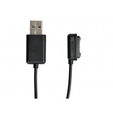 Jual Sony Magnetic Cable for Sony Xperia Z1, Z1 Compact, Z2, and Z Ultra Black Indonesia Original Harga Murah