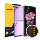Screen Protector Hydrogel Samsung Galaxy Z Flip Gobukee Go-Flex TPU + Garansi Free Replacement