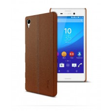 Jual Imak Ruiyi Leather Back Case Sony Xperia Z5 - Brown Indonesia Original Harga Murah