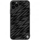 """Case iPhone 11 Pro (5.8"""") Nillkin Gradient Twinkle - Lightning Black"""